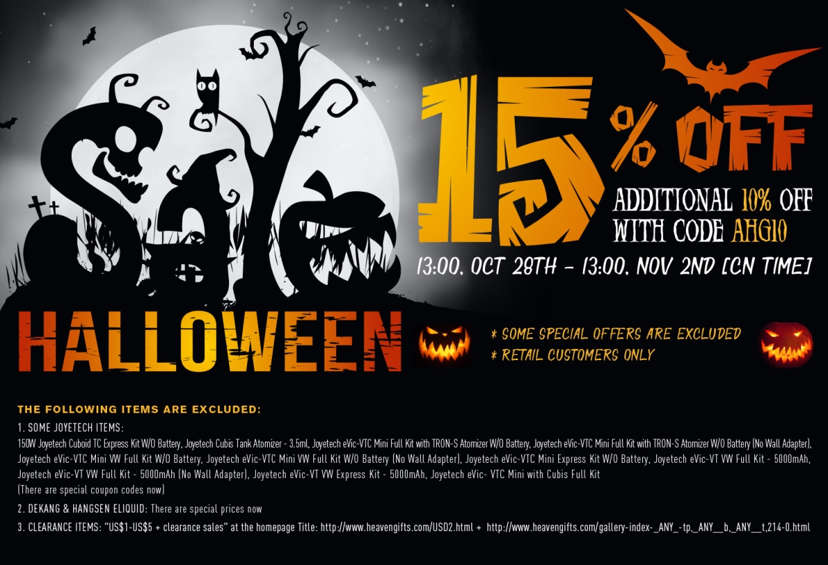 Halloween sale at HeavenGifts.com. 15% off plus an additional 10% (with the code AHG10) from Oct. 28 - Nov. 2nd only!